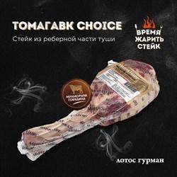 Говядина Чойс Томагавк н/к охл в/у 100 г. - фото 10515
