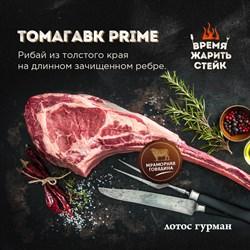 Говядина Прайм Томагавк н/к охл в/у 100 г. - фото 10516