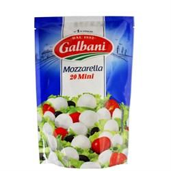 Сыр Моцарелла Гальбани мини 150гр - фото 4486