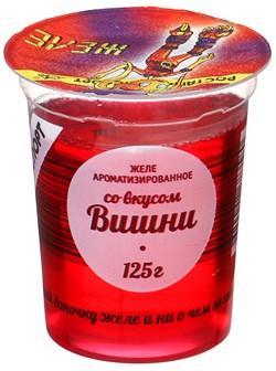 Желе РАЭ ароматизированное со вкусом вишни 125г - фото 4491