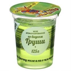 Желе РАЭ ароматизированное со вкусом груши 125г - фото 4492