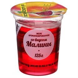 Желе РАЭ ароматизированное со вкусом малины 125г - фото 4498