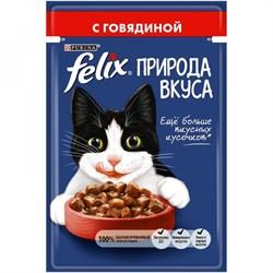Корм для кошек Феликс с говядиной 85г - фото 4500