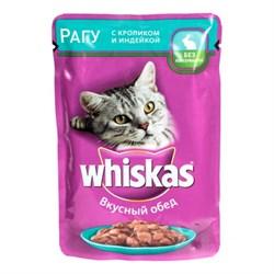 Корм для кошек Вискас вкусный обед рагу крольчатина и индейка 85г - фото 4502