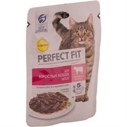 Корм для кошек Перфект Фит с говядиной для взрослых кошек 85г - фото 4520