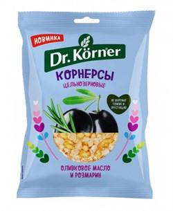 Корнерсы Д.Кернер цельнозерновые чипсы розмарин оливковое масло 50г - фото 4553