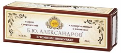 Сырок Б.Ю.Александров глазированный в темном шоколаде с ванилью 26% 50г - фото 4585