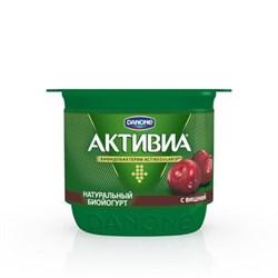 Биойогурт Активиа с бифидобактериями с вишней жир.2,9% 150г - фото 4588