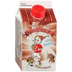 Коктейль Вологоша молочный шоколадный 2,7% 470г - фото 4615