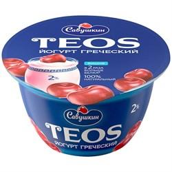 Йогурт Савушкин Греческий Теос вишня 2,0% 140г - фото 4636