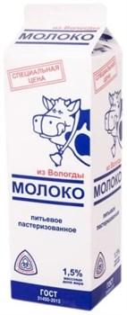 Молоко Из Вологды пастеризованное жир.1,5% 950мл - фото 4645