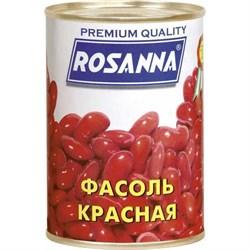 Фасоль Росанна красная ж/бн 400г - фото 4670