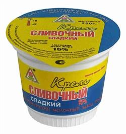 Крем Пискаревский сливочный сладкий 250г - фото 4678