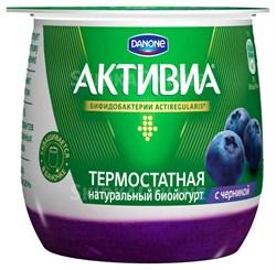 Биойогурт Активиа термостатный двуслойный с черникой 2,7% 170г - фото 4684