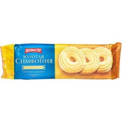 Печенье Кухмастер золотая симфония 230г - фото 4687