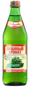 Напиток Любимый аромат тархун газ 0,45л б/а ст/б - фото 4693