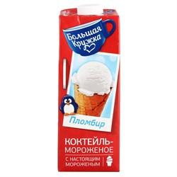 Коктейль Большая кружка молочный с мороженым 3,0% 500г - фото 4704