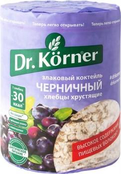 Хлебцы Д.Кернер злаковый коктейль черничный 100г - фото 4710