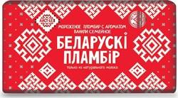 Мороженое Белорусский пломбир брикет с ароматом ванили100г - фото 4713