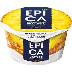 Йогурт Эпика ананас 4,8% 130г - фото 4720