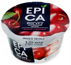Йогурт Эпика вишня-черешня 4,8% 130г - фото 4721