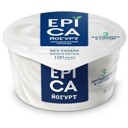 Йогурт Эпика натуральный 6% 130г - фото 4722