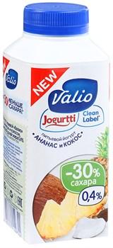 Йогурт Валио питьевой с ананасом и кокосом 0,4% 330г - фото 4733