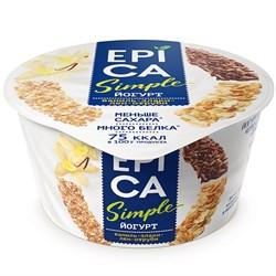 Йогурт Эпика Симпл ваниль-злаки-отруби-семена льна 1,7% 130г - фото 4760