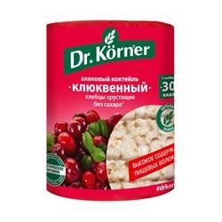 Хлебцы Д.Кернер злаковый коктейль клюквенный 100г - фото 4762