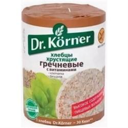 Хлебцы Д.Кернер гречневые с витаминами 100г - фото 4763