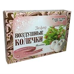 Зефир Русские традиции воздушные колечки Малина 140г - фото 4772