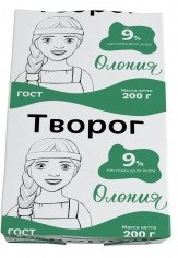 Творог Олонецкий мк жир.9% 200г - фото 4808