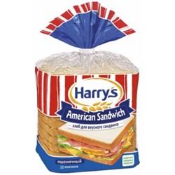 Хлеб Харрис пшеничный нарезной 470г - фото 4831
