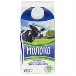 Молоко Славмо пастеризованное 2,5% 1500г - фото 4833