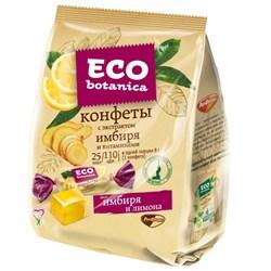 Конфеты Эко ботаника с экстрактом имбиря и витаминами 200г - фото 4835