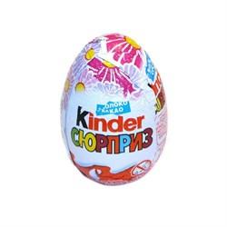 Шоколадное яйцо Киндер сюрприз 20г девочки - фото 4840