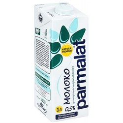 Молоко Пармалат ультрапастеризованное 0,5% 1л - фото 4841