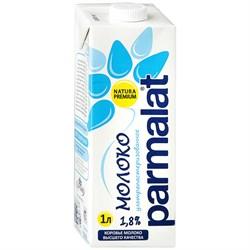 Молоко Пармалат ультрапастеризованное 1,8% 1л - фото 4884