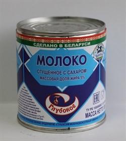 Молоко Глубокский МК сгущенное цельное с сахаром 380г ж/б - фото 4891