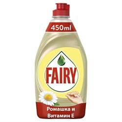 Средство Фэйри для посуды нежные руки ромашка и витамин Е 450мл - фото 4912