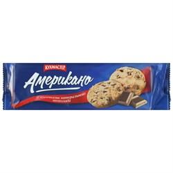 Печенье Кухмастер американо 270г - фото 4942