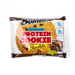 Печенье Бомббар Шоколад протеин 60г - фото 4963