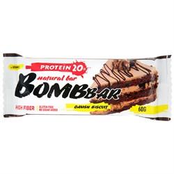Батончик Бомббар протеиновый неглазированный Датский бисквит 60г - фото 4973