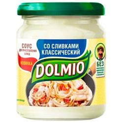 Соус Долмио со сливками классический 200г - фото 4978