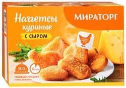 Наггетсы Мираторг куриные с сыром 300г - фото 5008