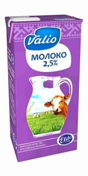 Молоко Валио УХТ 2,5% 1кг - фото 5031