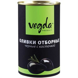 Оливки Вегда черные без косточки отборные ж/б 345г - фото 5033