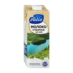 Молоко Валио УХТ отборное 3,5% - 4,5% 1кг - фото 5045