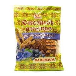 Печенье Дивинка овсяное на фруктозе 300г - фото 5053