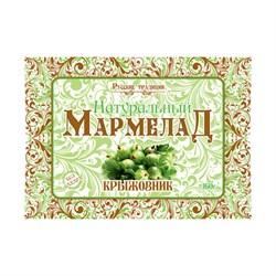 Мармелад Русские традиции Крыжовник 160г - фото 5062